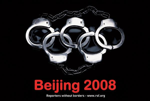 RSF Beijing