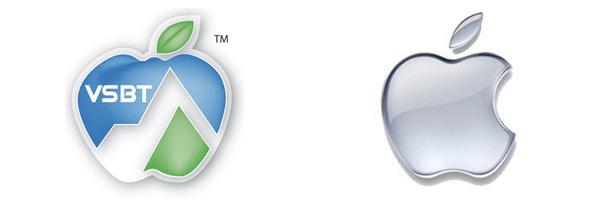 Apple School Victoria Logo