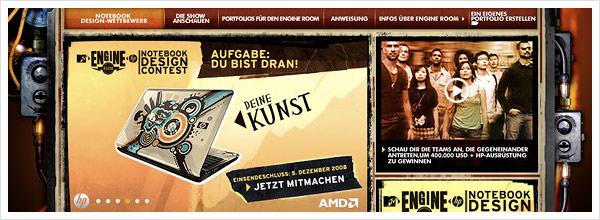 Design Contest von HP und MTV