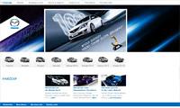 Relaunch Mazda