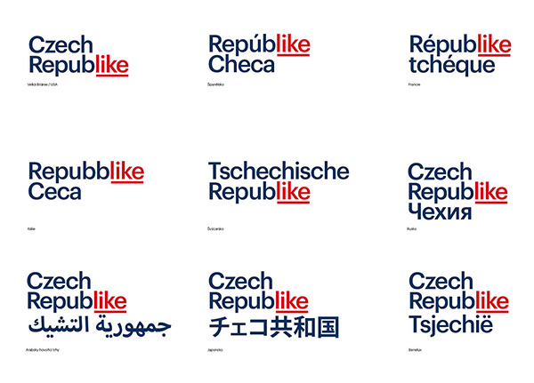 Czech Republike Logo International
