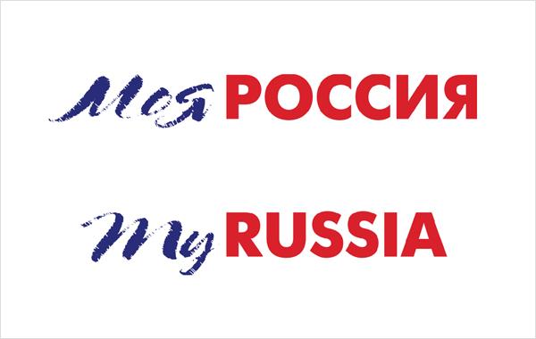 My Russia Logo