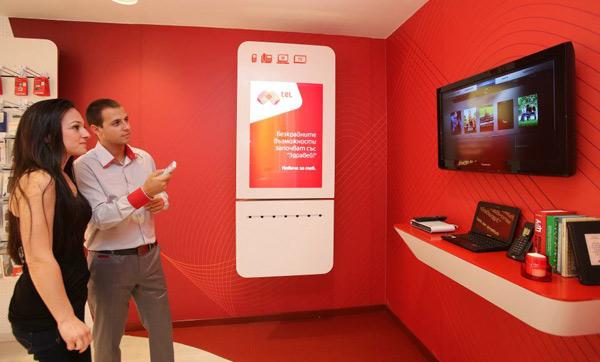 Mobiltel Design
