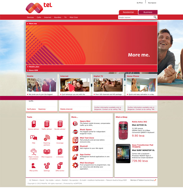 Mobiltel Website