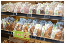 REWE TO GO – Instore Design