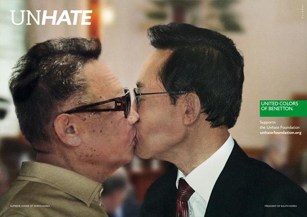 Benetton Unhate MYUNG BAK JONG IL