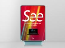 HP Logo Brand Vision