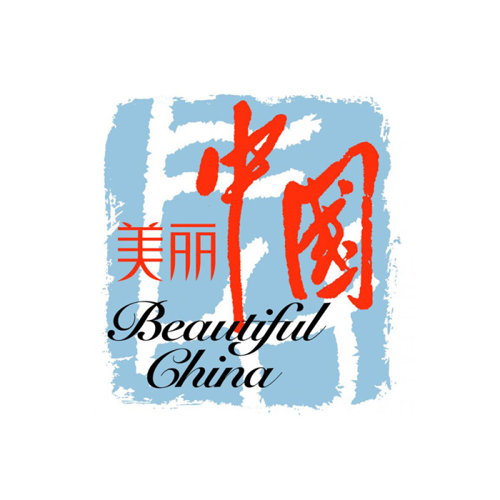 China Tourism Logo