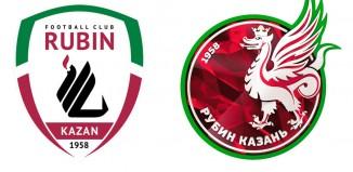 Rubin Kasan Logo