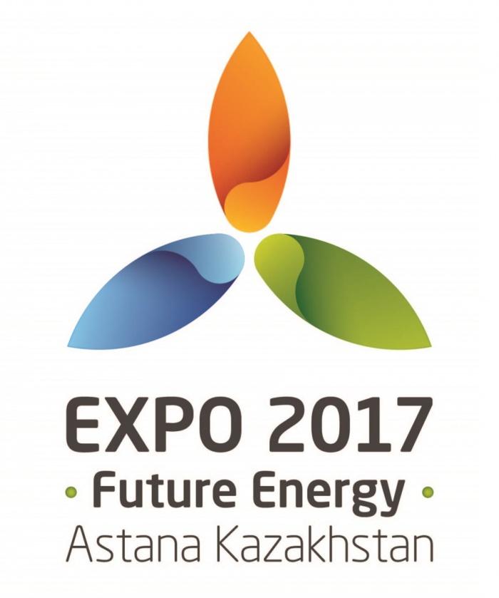 Expo 2017 Logo