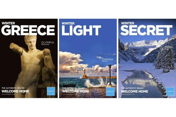 Greece – Broschueres