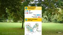 Zoo Moskau - Leitsystem