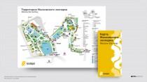 Zoo Moskau - Zooplan