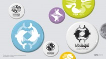 Zoo Moskau - Buttons