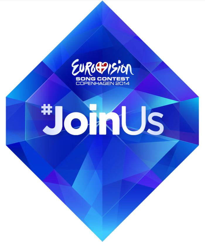 Eurovision Song Contest 2014 Logo