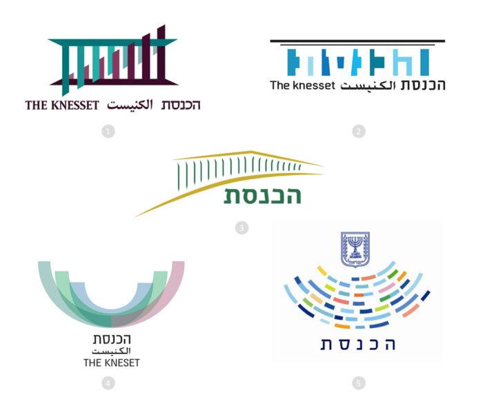 Knesset Logoentwürfe