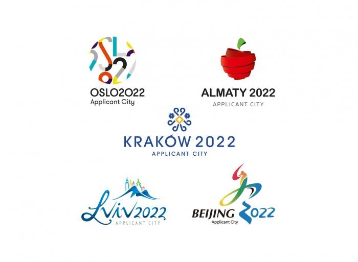 Bewerbungslogo Olympische WInterspiele 2022