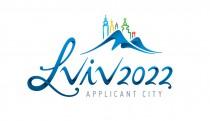 Lviv Olympische WInterspiele 2022 – Bewerbungslogo