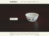 Sotheby's Website