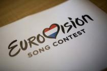 Eurovision Song Contest Logo