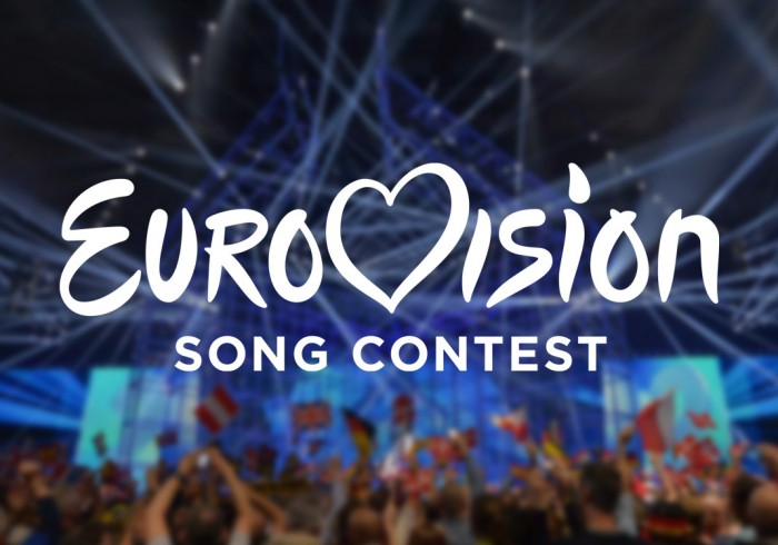 Eurovision Song Contest Logo
