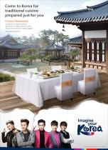Imagine your KOREA Advertising