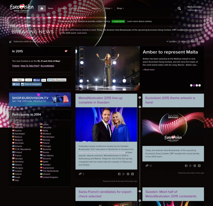 Eurovision Song Contest Website