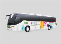 BUGA 2019 Bus, Quelle: Bundesgartenschau Heilbronn 2019 GmbH