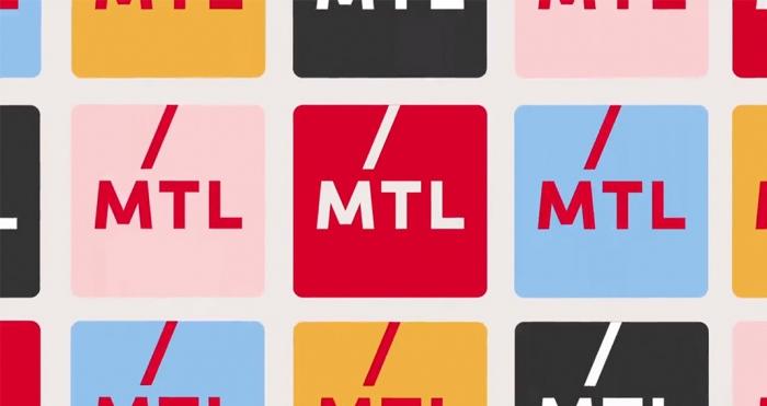 Tourisme Montréal Brand