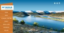 Mongolia Website