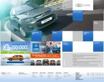 Lada Website