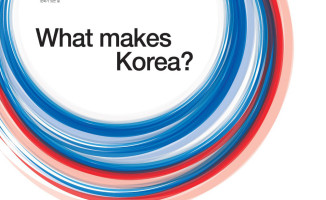 What makes Korea
