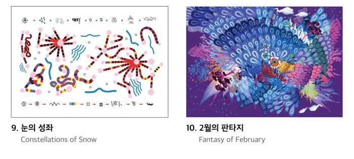 Pyeongchang 2018 graphic motif