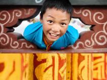 Brand Bhutan