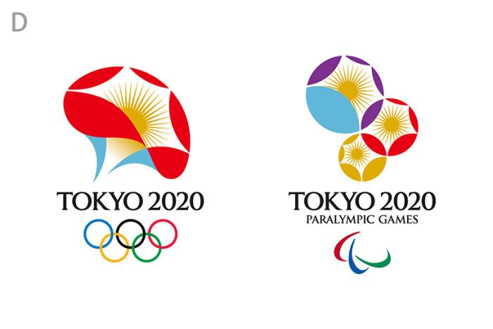 Tokyo 2020 – Shortlist Logo D