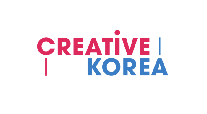 Creative Korea Logo