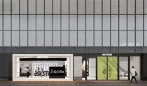 ASICS Tiger Store