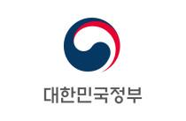 Logo der Republik Südkorea