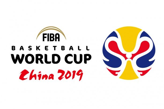 Logo der FIBA Basketball-Weltmeisterschaft 2019
