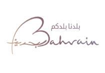 Bahrain Tourism Logo