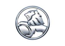 Holden Brand