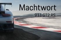 PorscheNext