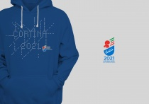 Cortina d'Ampezzo 2021 Merchandising