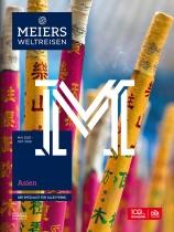 Meiers Weltreisen – Asien