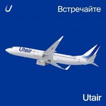 Utair plane new design