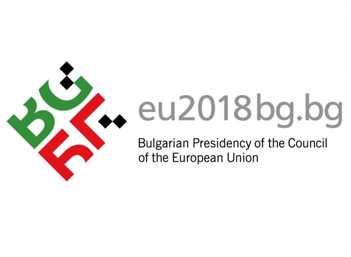 Bulgarian EU Presidency Logo