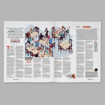The Guardian Design inside