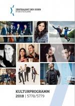 Zentralrat der Juden Kulturprogramm