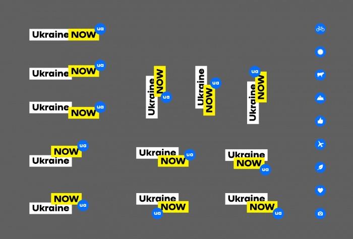 Ukraine Now Logo