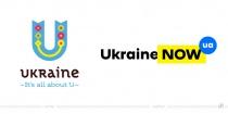 Ukraine Brand – vorher und nachher